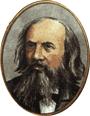 Менделеев Д.И.